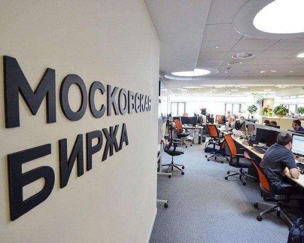 Как торговать на московской бирже