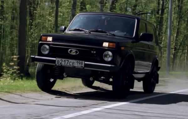 «Ведро с болтами»? На недоработки «АвтоВАЗ» в новой LADA 4x4 2019 указал блогер