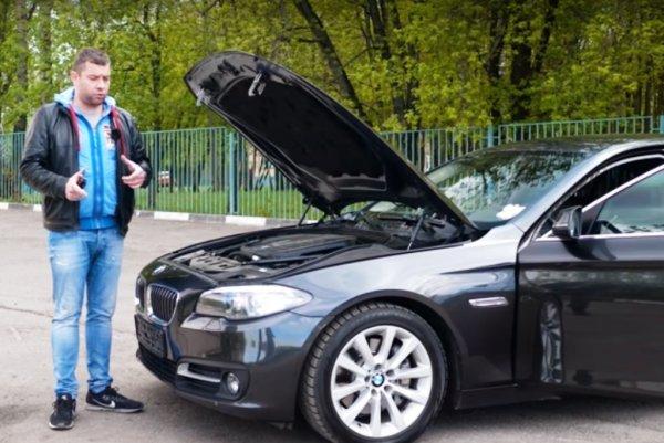 Автоэксперт назвал основной  риск приобретения подержанного BMW у официалов