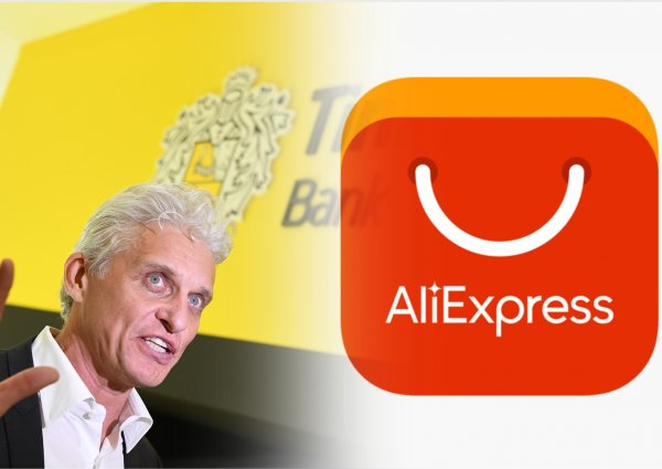Спали розовые очки: Россиянка обвинила Тинькофф Банк в «обманных» операциях с картами Aliexpress