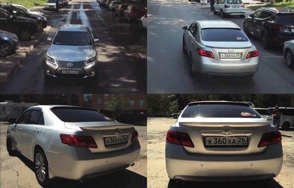 Почти Lexus: О самостоятельном рестайлинге Toyota Camry 40 рассказал владелец