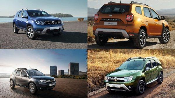 Да здравствует колхоз! Как отказ от дизелей в новом Renault Duster повлияет на россиян