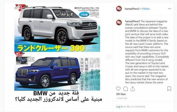 Новый Land Cruiser 200 от BMW может появиться в России. Но кому нужен «Крузак» за 7 млн?