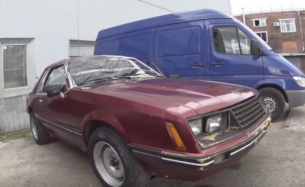Ford Mustang 1994 за 15 тысяч рублей: Раритет или автохлам?