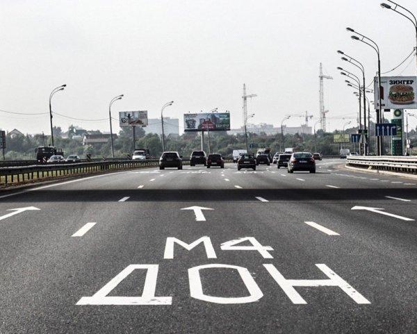 Поборы с каждым годом больше, дороги – хуже: В сети обсудили непомерную стоимость проезда по М4 «Дон»