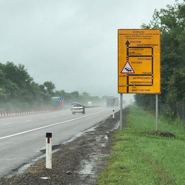 Там ехать – только колёса ломать: В сети рассказали о состоянии бесплатных объездов на М4 «Дон»