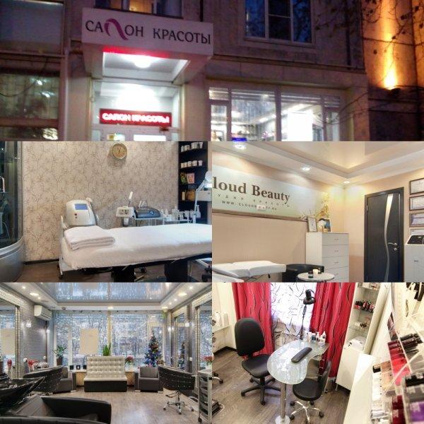 Пристанище для «криворуких»: Косметологи московской клиники разводят в столице антисанитарию