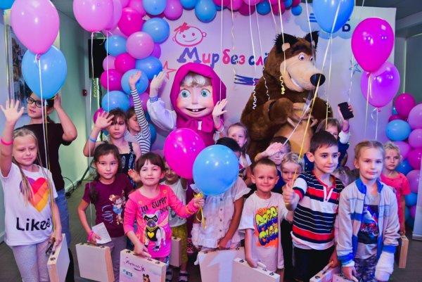 Программа «Мир без слёз» во Владивостоке: Краевая детская клиническая больница №1  получила 2,8 млн рублей на новое оборудование