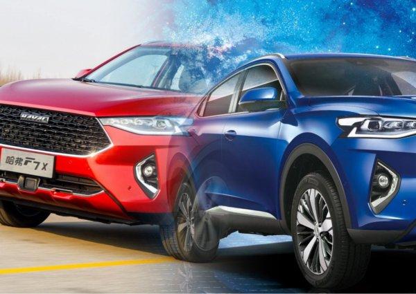 Haval F7: Блогер рассказал про «убийцу Toyota RAV4» и назвал её сильные стороны