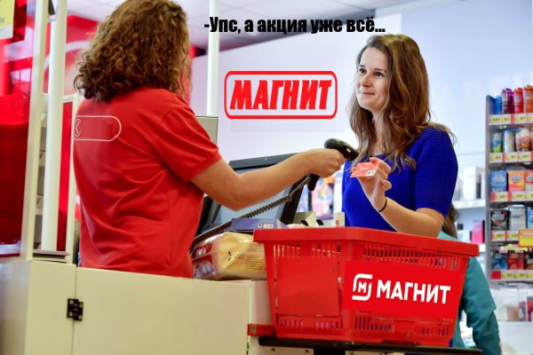 «Сказочная» акция - «Магнит» обвинили в «надувательстве» с акционными чеками