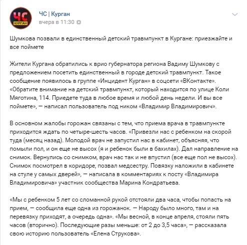 Рожать и страдать? Нехватка детских врачей в России «убивает» молодые семьи
