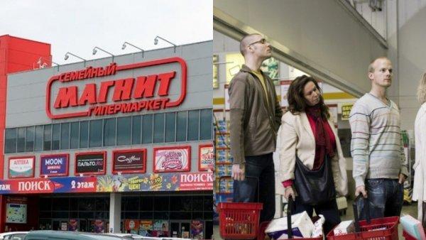 Пришёл покупатель - ушёл вор: Сотрудники «Магнита» унижают клиентов подозрениями в краже