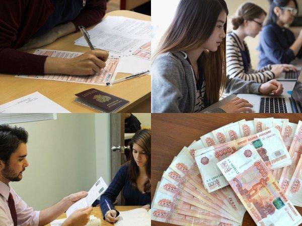 Цена вопроса - 150 000 рублей: Как гарантировать сдачу ЕГЭ?