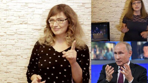 За грамотность «5»: Нижегородская «училка» похвалила Путина