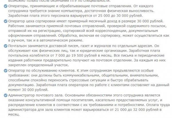 Синдром «Печкина»: Причину «скотского» отношения «Почты России» к посылкам раскрыли в сети