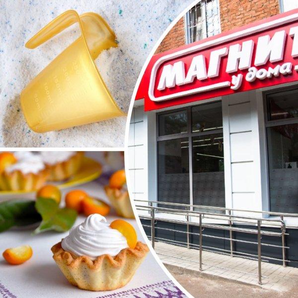 Все худшее – детям: «Магнит» кормит покупателей пирожными с порошком – клиентка