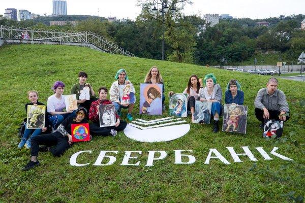 Фестиваль «Рисуй как Боттичелли» прошёл во Владивостоке