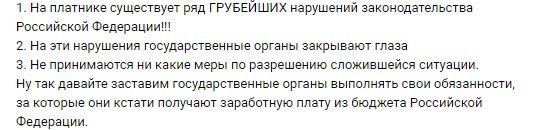«На эти вопросы вам никто не ответит»: Энтузиаст с М4 «Дон» объяснил, за что хочет подать в суд на «Автодор»