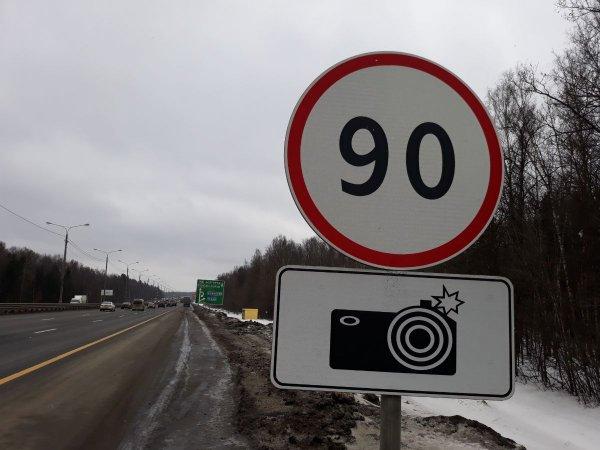 «Сплошной развод на 500 рублей»: Ситуация с камерами на М4 «Дон» «конкретно напрягает»