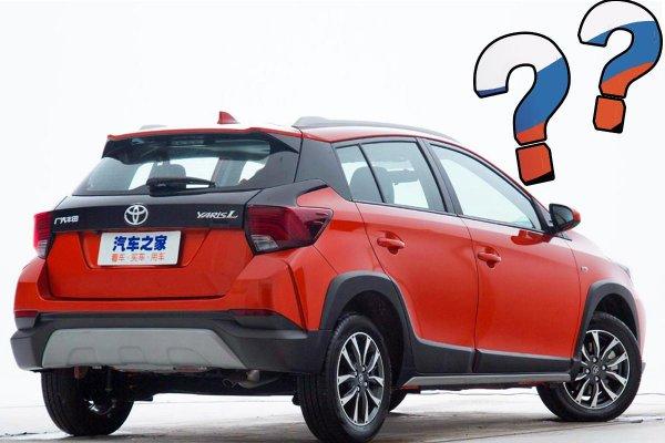Когда уже в Россию? «Бюджетник» Toyota Yaris LX – красивее Renault Duster, дешевле Arkana
