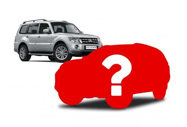 Будет наследник или нет? Россия прощается с Mitsubishi Pajero 4, и нашла ему замену
