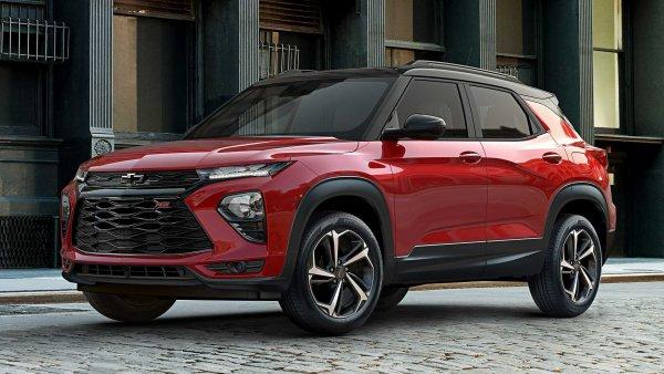 Лучше и дешевле «Прадика»: Появление Chevrolet Trailblazer в России «взорвет» рынок – «японцы» приготовились на выход?