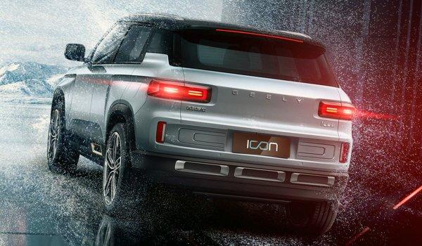Зачем теперь Range Rover? «Инновационный» кроссовер от Geely – каким он станет: от внешности до даты премьеры