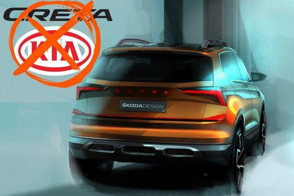 Порвёт, как Тузик грелку! Hyundai Creta и KIA Seltos под угрозой «заряженного» Skoda Vision IN