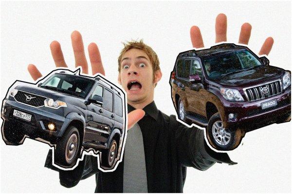Запахло жареным! Toyota опасается выхода «Русского Прадо», поэтому готовит свой – «заряженный» Land Cruiser 300