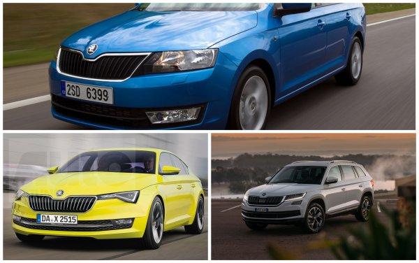 Skoda Rapid, Octavia и Kodiaq: Чем «чехи» лучше KIA Rio, Mazda 3 и Hyundai Santa Fe, что могут поднимать цены на 8,8%?