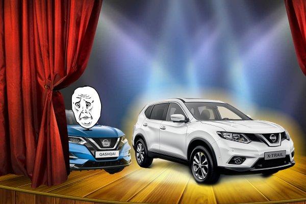 После «Хитрила» «Кошак» нервно курит в сторонке: Почему вместо Nissan Qashqai лучше взять Nissan X-Trail