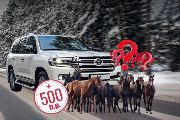 Как «Крузак» ни наряжай, скакуном арабским он не станет: Почему 500 л.с. для Toyota Land Cruiser 200 — бессмысленная затея