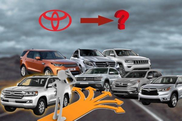 После Тойоты только на Тойоту? На что пересесть с «Крузака»: Toyota Highlander, Honda Pilot, а может Volkswagen Teramont