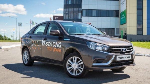 Лучше «Приору» с ГБО купить: Почему LADA Vesta CNG разочаровывает владельцев