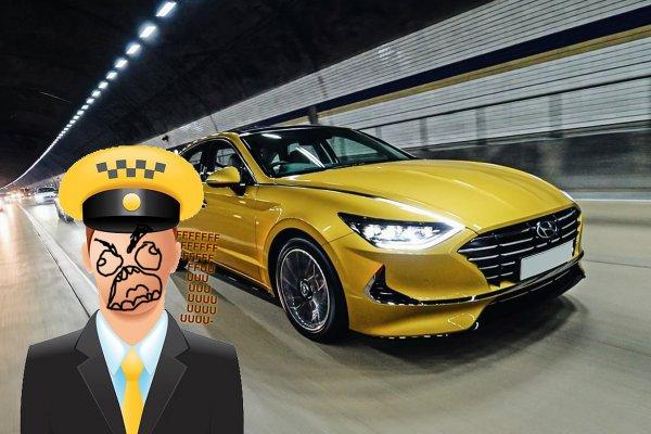 «Будто в LADA XRay залез»: Россияне разочарованы новой Hyundai Sonata — не годится даже для такси
