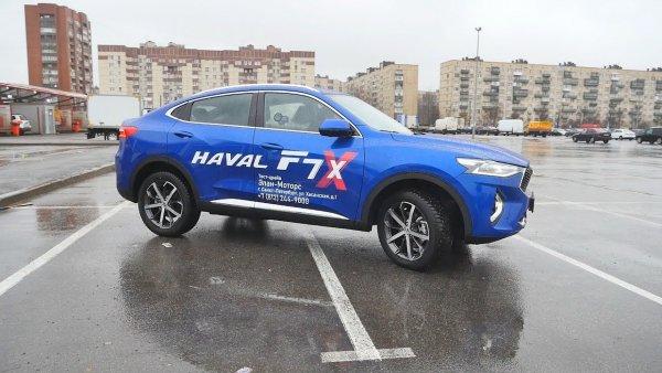 «Голая машина за 800 тысяч, за что?»: Автолюбитель оценил новый Haval F7X и Volkswagen Polo