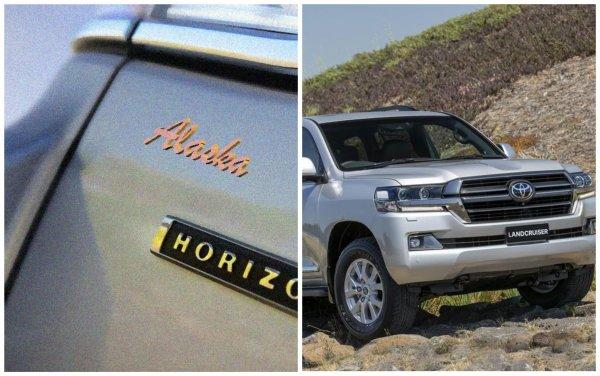 «Где наша Аляска Горизонт?» Toyota Land Cruiser 200 выпустил не конкурентоспособную с «Нивой» версию и «довёл россиян до слёз»