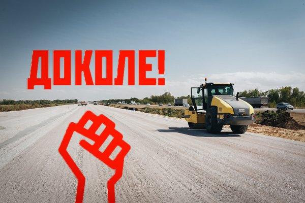 Нет предела совершенству: Открытие обхода Лосево и Павловска на М4 «Дон» снова отложили