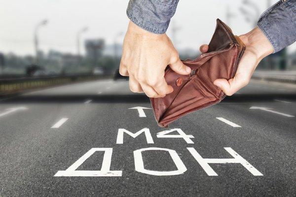 «Пусть москвичи за это платят»: Озвучена стоимость проезда на юг по «платкам» трассы М4 «Дон» в 2020 году — сеть в шоке