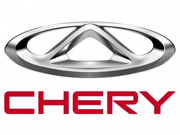А я тебе говорил, что место проклятое: Chery прекращает производство в России и будет возить машины из Китая