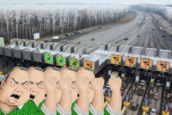 «Не страна, а колония»: Водители обсудили незаконные пункты взимания платы на трассе М4 «Дон» — готовы к референдуму