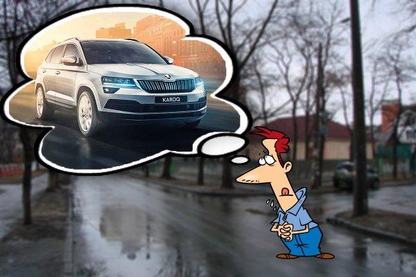 «Крета» не нужна: Россияне критикуют, но втихую мечтают о Skoda Karoq — Geely, KIA и Hyundai пасут задних