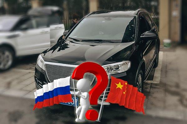 Где родился, там и пригодился? Отличается ли Haval H6 в Китае от тех, что везут в Россию