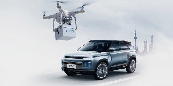 Ключи от компании Geely «прилетят» на дронах? Как отреагируют российские автолюбители на такую инновацию?