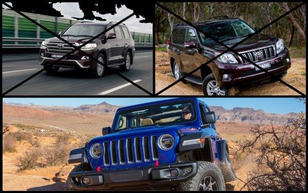 «И Прадик завалит, и Крузак переедет!» – Эксперты рассказали, чем Jeep Wrangler 2020 лучше легендарных Toyota