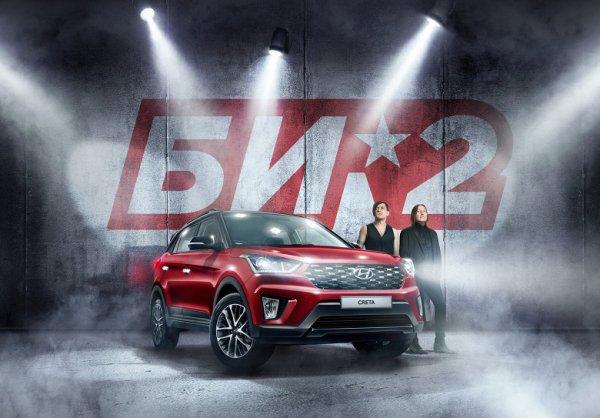 «АвтоВАЗ» – больше некороль лепки шильдиков: Почему спецверсию Hyundai Creta Би*2 ждёт провал
