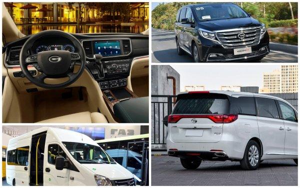 Полноформатное удовольствие: Минивэн GAC GM8 появится в России и «надерёт зад» LADA Largus и «ГАЗели»