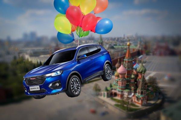 Скатертью дорога, «пузотёр»: Haval H6 покидает Россию — тревожный звоночек для ценителей «китайцев»