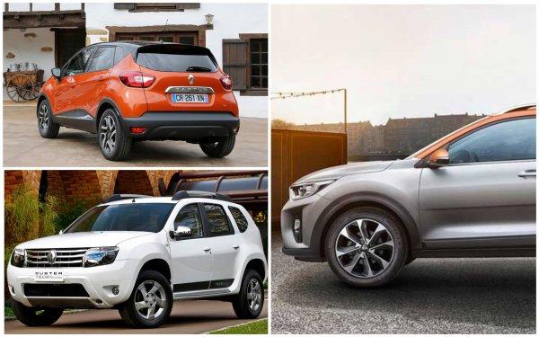 Nissan Terrano – в шоке, Renault Duster – в пролёте, Renault Kaptur – в дамках: Исследование показало лучший кроссовер