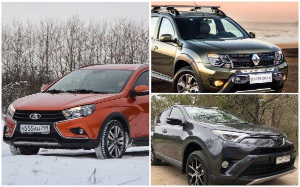 Дёшево и сердито! Чем хороши подержанные LADA Vesta SW Cross, Renault Duster и Toyota RAV4?